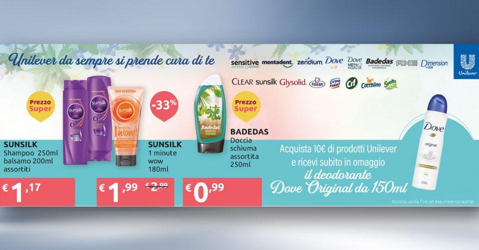 OMAGGIO_Unilever